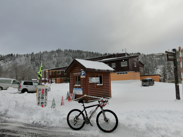 Station thermale du Mt.Asahidake